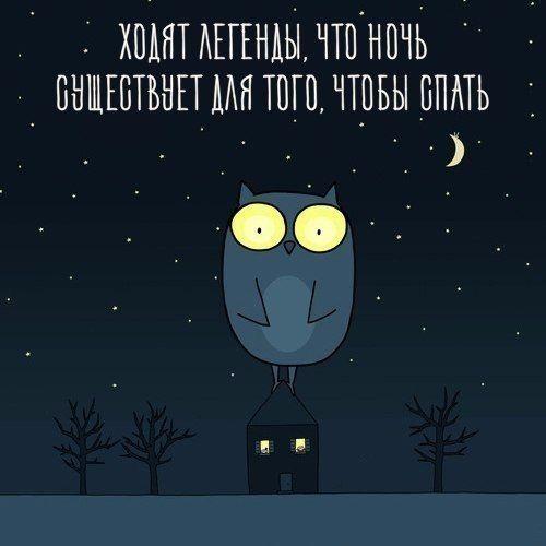 Всем доброй ночи!  #ночь #отдых #сон #федорстарчиков