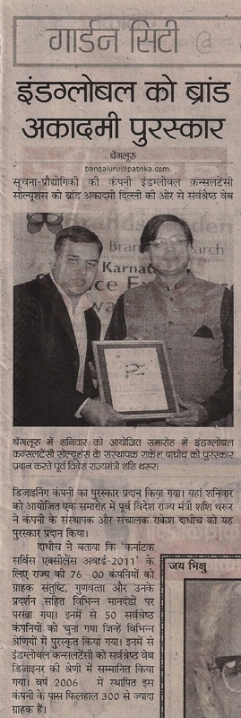 Service Excellence Awards 2011 News about Awardees to Brands Academy.