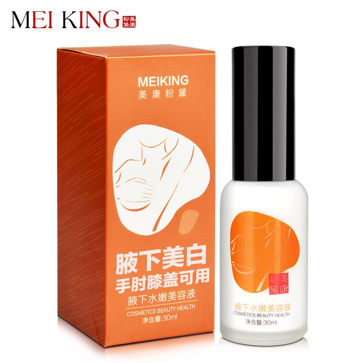 MEIKING Dry Spray Antiperspirant Deodorant Stick  Fresh Blast Body Creams Armpit Elbow Nourishing Whitening Sensitive Skin 30g