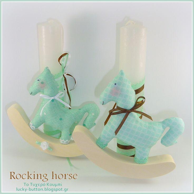 Easter candle, Soft toy, Sewing, fabric rocking horse,  Αρωματική Πασχαλινή λαμπάδα, υφασμάτινο κουνιστό αλογάκι με ξύλινη βάση