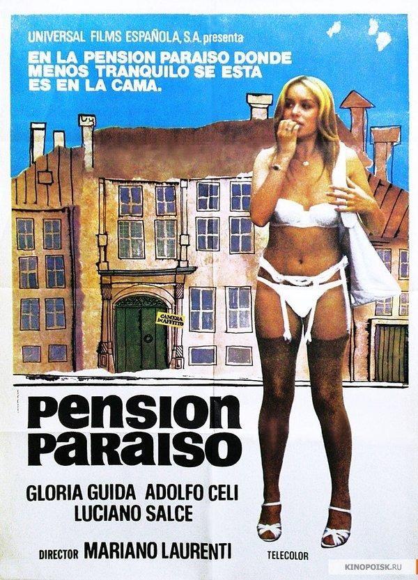 L'affittacamere (1979)
