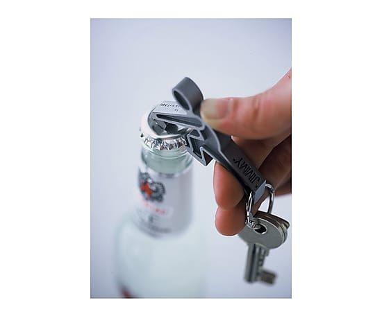 2 Porte-clés ouvre-bouteilles aluminium, argenté - H7