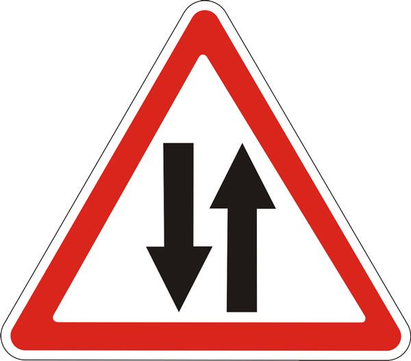 """Дорожные знак двустороннее движение относится к категории предупреждающих дорожных знаков. В данном случае благодаря этому дорожному знаку мы узнаем, что начинается участок с двусторонним движением. Приобрести предупреждающий дорожный знак можно заказав товар заранее. Поставщик предупреждающих дорожных знаков: Магазин Охраны Труда """"Охрана Труда 21.ру"""""""