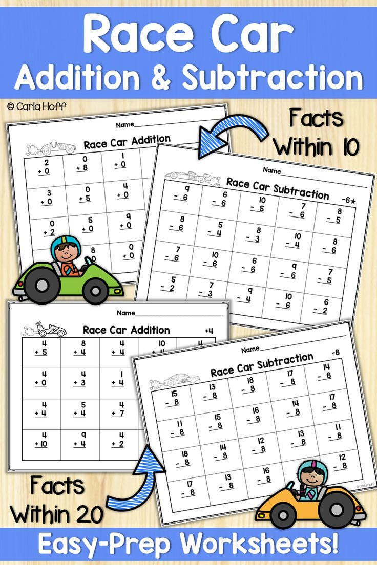 40 Race Car Theme Worksheets For Systematic Practice With Math Facts Wo In 2021 Addition And Subtraction Worksheets Addition And Subtraction Math Addition Worksheets [ 1104 x 736 Pixel ]