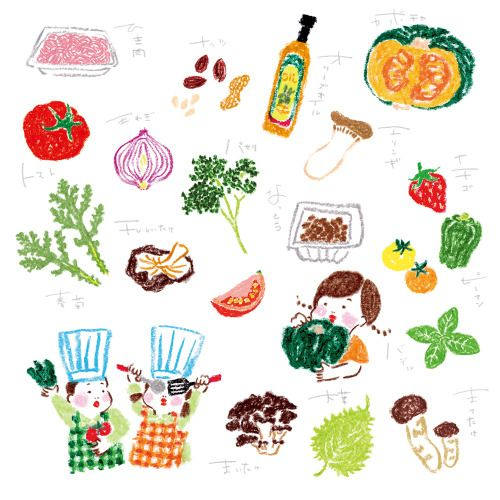Japanese Illustration: Farm to Wellness. Narumi...   Gurafiku: Japanese Graphic Design