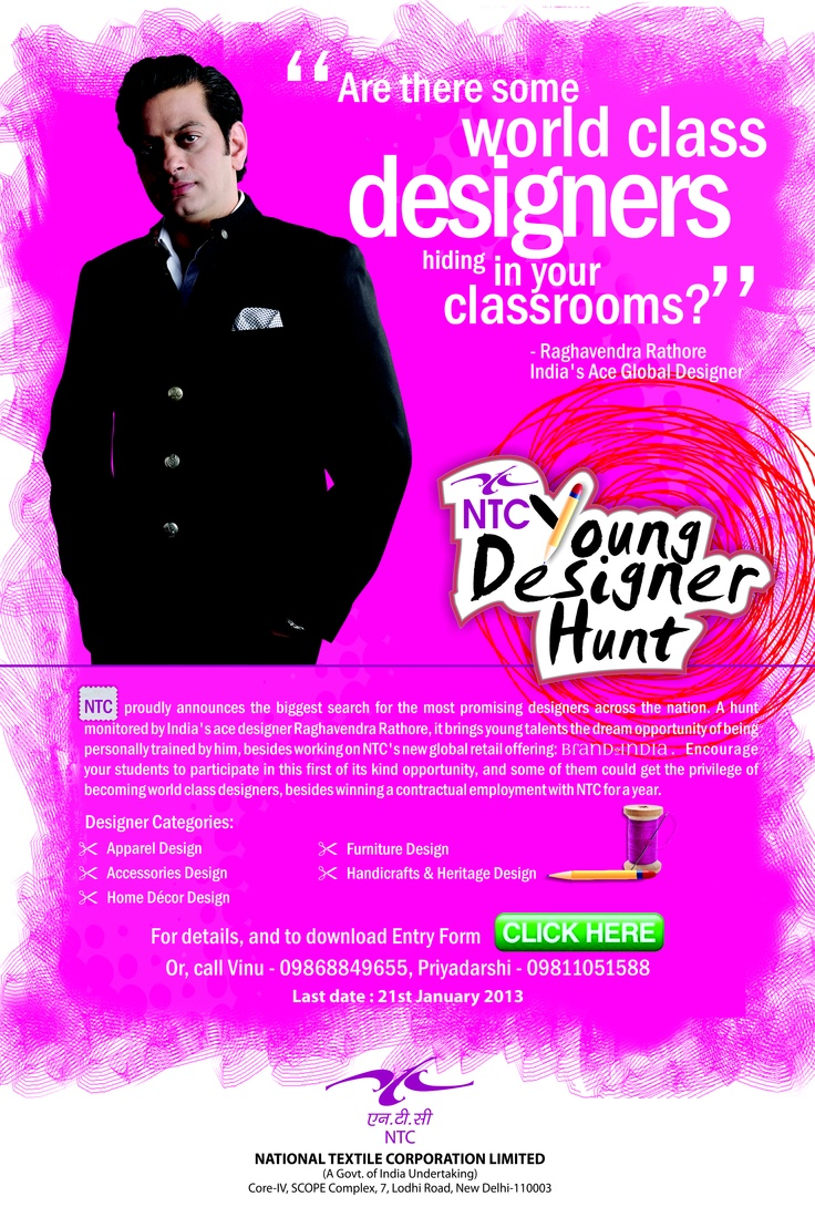 DREAM OPPORTUNITY for those designers, Who love #Fashion truly... Read on    http://www.fibre2fashion.com/trackurl/index.asp?iden=819