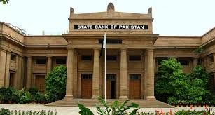 Pakistan – State Bank of Pakistan (بینک دولت پاکستان)