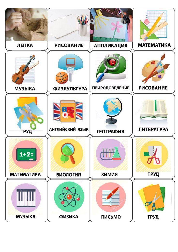 Development Of Russian Language 71