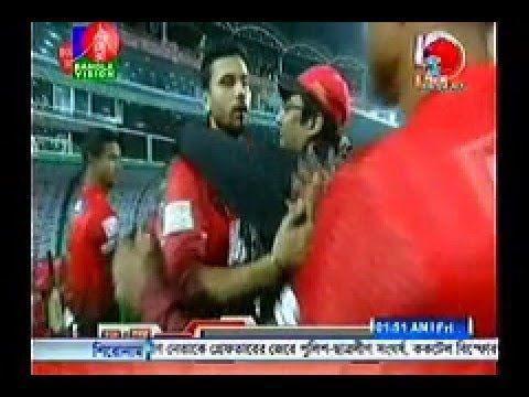 Bangla BPL Cricket News Live  4 December 2015 On Bangla Vision BD