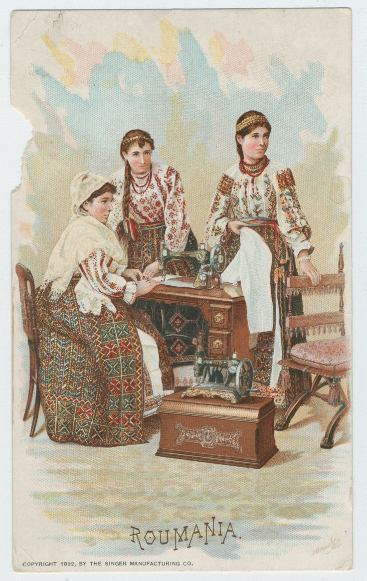 Singer Sewing Machine's World, 1892, Trade Card Roumania 1892