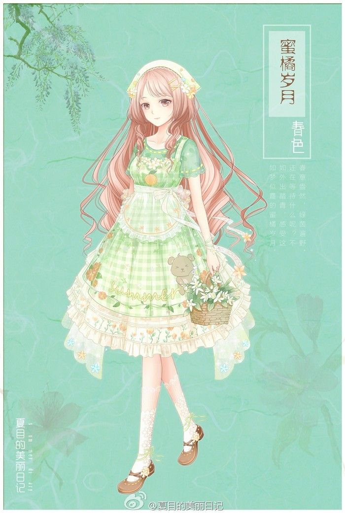 1000 Images About Dress Up On Pinterest Guardians Of Ga 39 Hoole Beautiful Anime Art And
