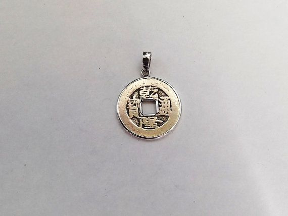 BALI COIN with encase Silver Pendant   Sterling by MoyokSilver  $12.50 USD