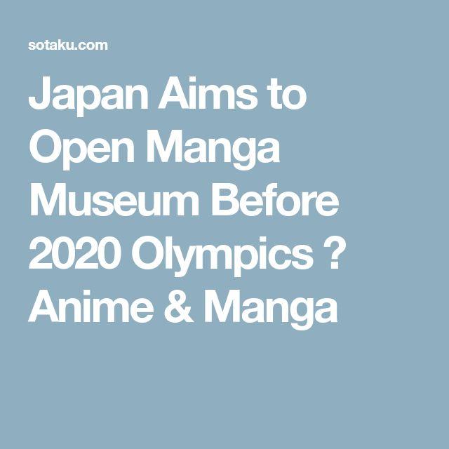 Japan Aims to Open Manga Museum Before 2020 Olympics ⋆ Anime & Manga