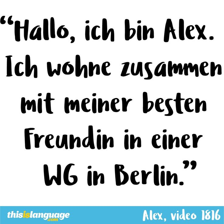 Introducing yourself >> an authentic German quote from thisislanguage.com
