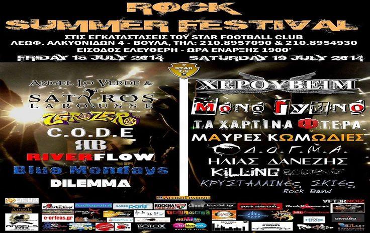 18 και 19 Ιουλίου 2014, 1ο ROCK SUMMER FESTIVAL στο Star Football Club σ...