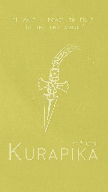 """""""Yo quiero el poder para que al final pueda pelear solo"""" Kurapika. hunter x Hunter"""