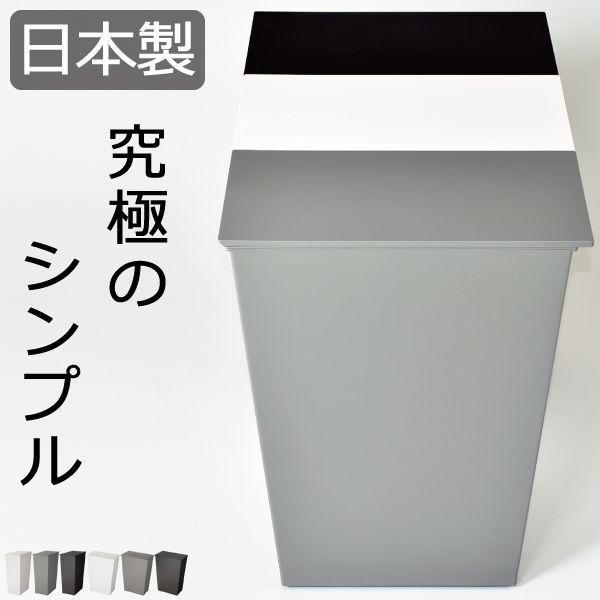kcudが辿り着いた究極のシンプル。日本製 kcud クード シンプル スリム ワイド ゴミ箱 ごみ箱 ダストボックス ふた付き おしゃれ 分別 45L可 45リットル可 キッチン インテリア雑貨 北欧 かわいい デザイン 生ごみ オムツ 見えない キャスター 収納 カウンター 3分別 スクエア 薄型 大容量 岩谷マテリアル