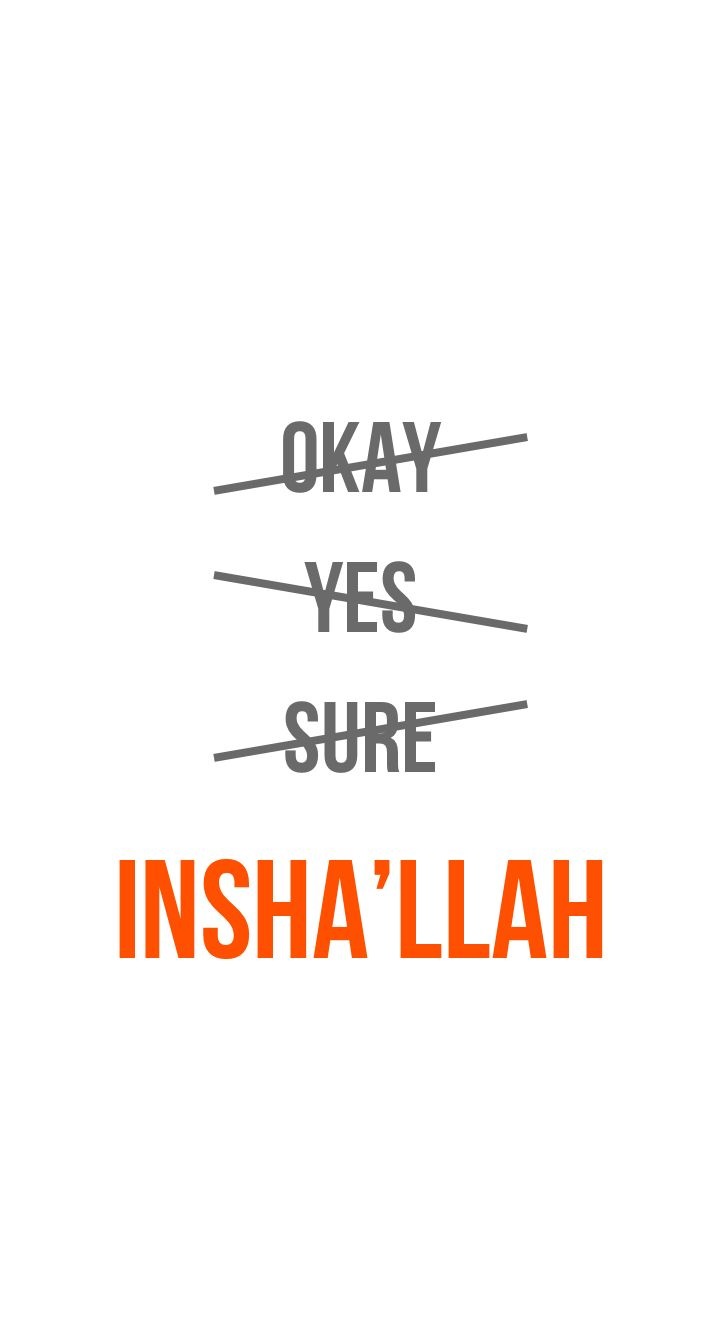 """The right way """" in sha Allah"""""""