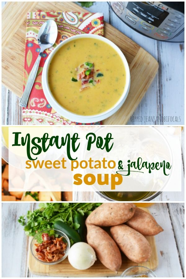 Instant Pot Sweet Potato and Jalapeno Soup|Ripped Jeans and Bifocals  |family dinner ideas|instant pot dinner ideas|easy dinner ideas|quick dinner ideas|quick instant pot dinners|paleo dinners|Healthy dinners|cafe homestead soup|Sweet potato soup recipe|instant pot soup recipes|easy meal ideas|Dinner ideas}