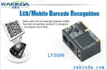 The 49 best barcode scanner module images on pinterest engine and rakinda reader used for hospital vending machine barcode scannerqr code readeroem barcode scannerbarcode scan engines fandeluxe Gallery