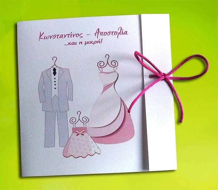Ξεκινήστε τις προετοιμασίες για τη διπλή χαρά του Γάμου και της Βάπτισης της αγαπημένης σας κορούλας, με την επιλογή ενός ιδιαίτερου προσκλητηρίου με το οποίο θα προσκαλέσετε τους αγαπημένους σας!  http://www.prosklitirio-eshop.gr/?460,gr_431501g