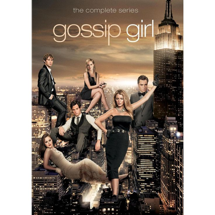 Gossip Girl: The Complete Series [29 Discs]