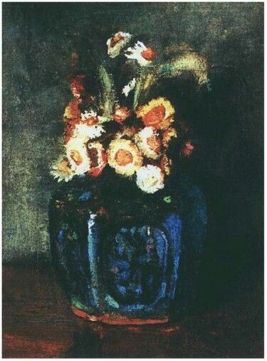 Ginger Jar Filled with Chrysanthemums. Pars, Summer 1886  40 x 29,5cm