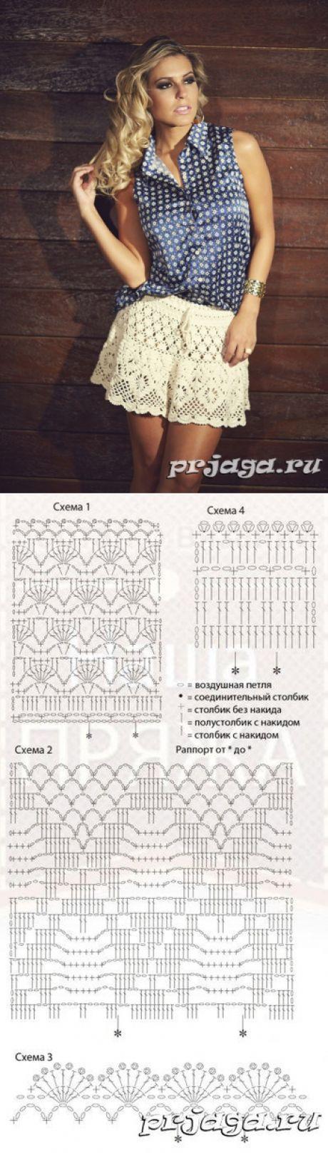 Бежевая юбка красивыми узорами