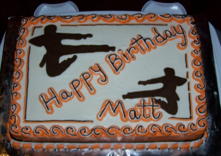 This years birthday theme - Tae Kwan Do karate birthday cake | Karate Birthday — Children's Birthday Cakes