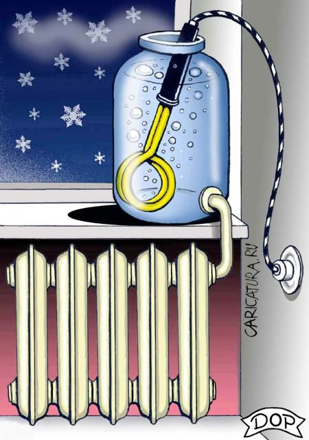 отопление забава - Поиск в Google