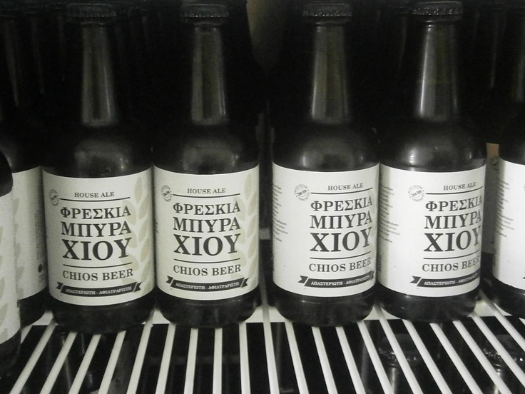 Fresh Chios Beer Only in Fridge