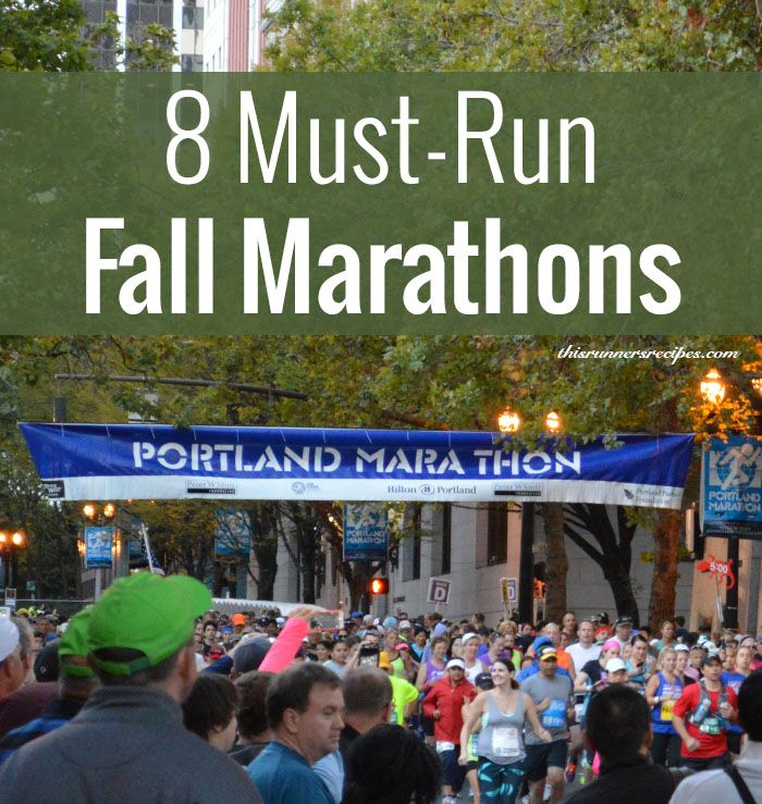 Want to run a fall marathon but don't want the crowds or cost of Chicago or New York City? Enjoy one of these must-run fall marathons and half marathons!