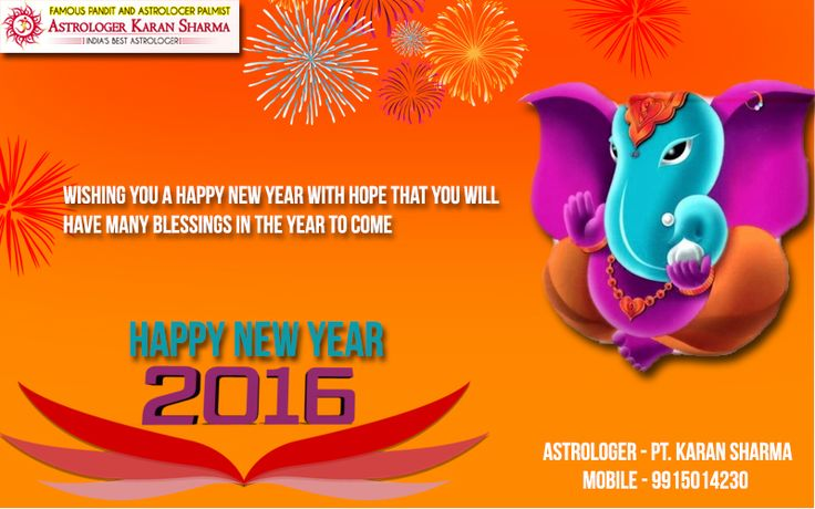 May all your Troubles last as long as Your New Year's Resolutions. Happy New Year 2016. http://www.famouspandit.com/