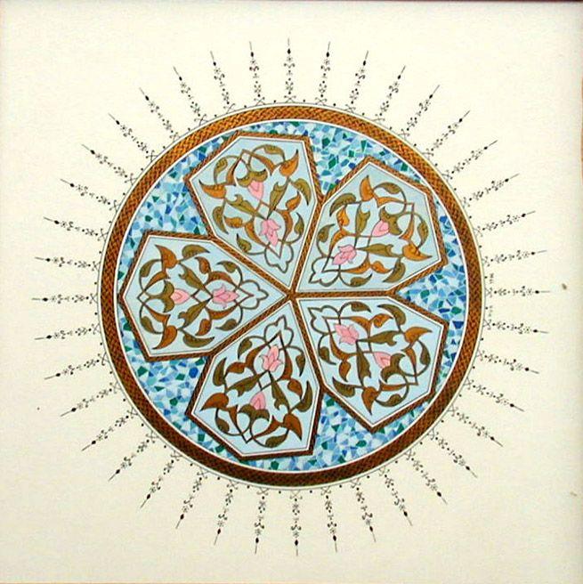 Mosaic by Dr. Nur Demirbilek
