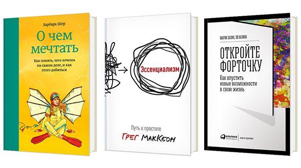 10 книг для тех, кто не может найти себя