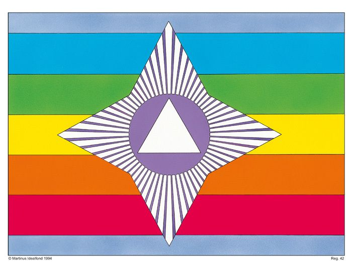 SYMBOL NO. 42 - THE STRUCTURE OF THE FLAG