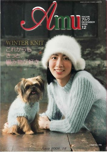 Amu 2008_12_Page_001.jpg