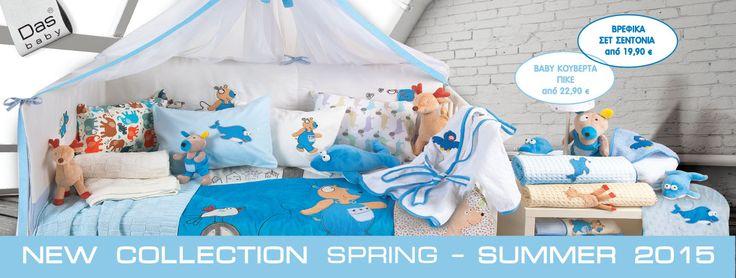 Das home Nursery room Styling .. Summer 2015