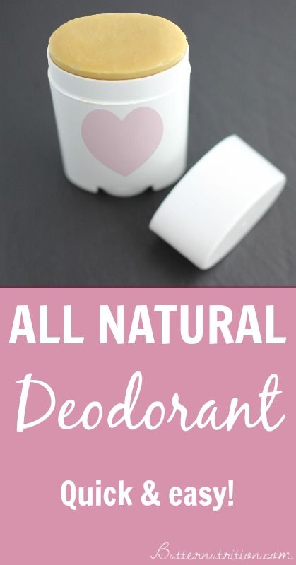 All Natural Homemade Deodorant | Butternutrition.com