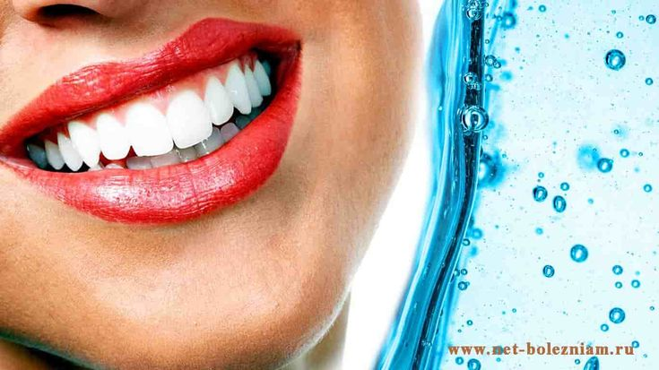 Здоровые зубы - это эталон красоты и здоровья
