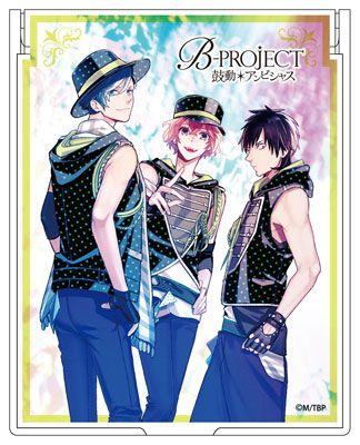 B-PROJECT -Kodou*Ambitious- Mirror: THRIVE B