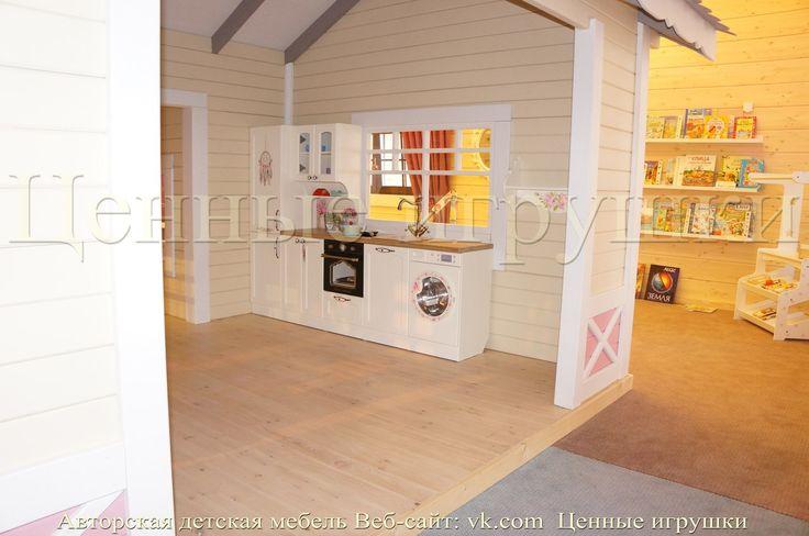 «игрушечная кухня, кухня для девочки, детская кухня, детская комната». Ценные игрушки - детская игровая мебель #игрушечнаякухня #кухнядлядевочки #детскаякухня #toykitchen #playkitchen игрушечная кухня, кухня для девочки, игровая кухня, кухня игрушка, детская кухня
