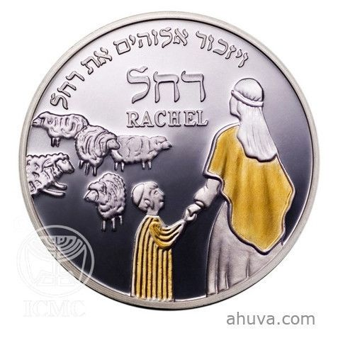 Mothers in the Bible Rachel - Silver Medal