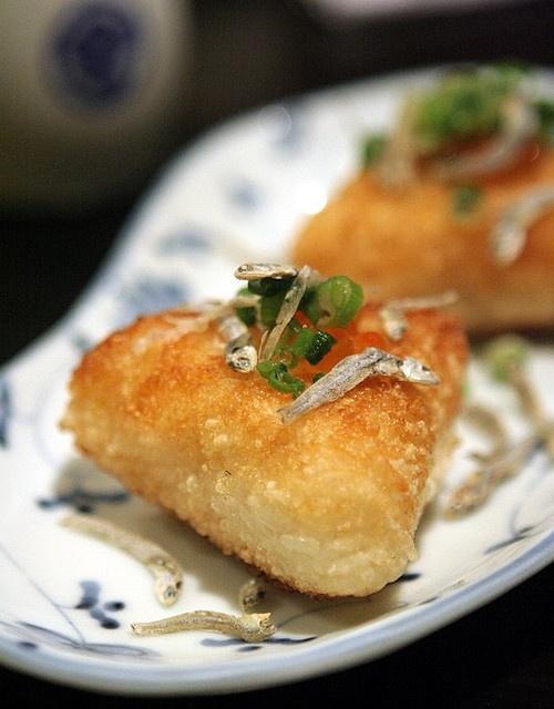 Yaki Onigiri. #Sushi #Sushimi