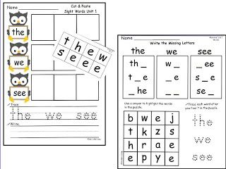 ~~FREE~~ McGraw Hill Wonders Sight Word Practice. Adaptable to older grades for kinds who need help with their blends, dipthongs.
