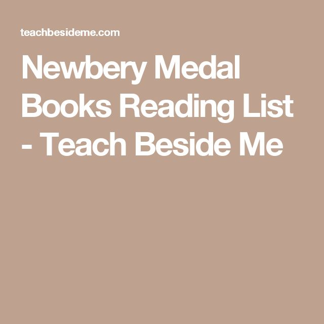 newbery award book report Newbery award reviews  leigh botts is in 6th grade and for class project he has to write a book report and a follow-up letter to the author, mr henshaw he makes.