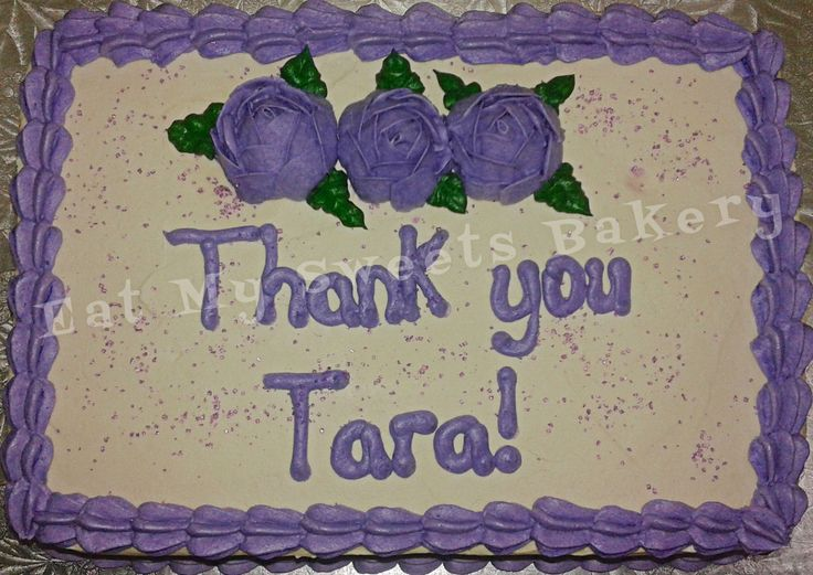 Thank You Cake Corporate with purple buttercream roses