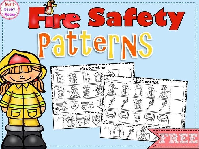 {FREE} Fire Safety Patterns Worksheets