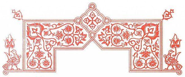 Русский орнамент - готовые решения для стежки. Russian ornament - solutions for quilting.