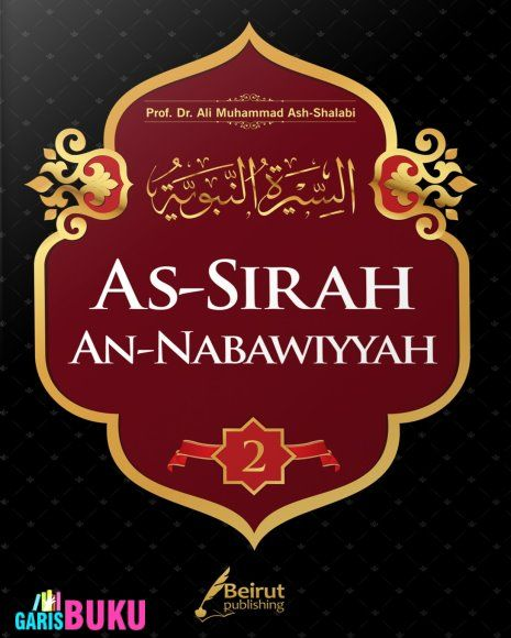 As-Sirah An-Nabawiyyah Buku As-Sirah An-Nabawiyyah